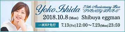 YOKO ISHIDA 25th Anniversary Live TWENTY FIVE-O